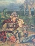 Картина. Копия, фото №3