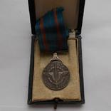 Египет. Медаль за военную службу. В родной коробке., фото №3