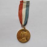 Великобритания. Памятная медаль. Коронация. 1937 г., фото №2