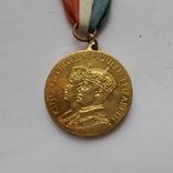 Великобритания. Памятная медаль. Коронация. 1937 г., фото №3