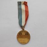 Великобритания. Памятная медаль. Коронация. 1937 г., фото №4