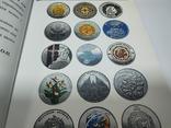 А. Кручик Самые дорогие монеты Украины с автографом, фото №7