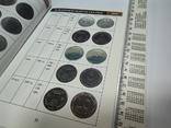 А. Кручик Самые дорогие монеты Украины с автографом, фото №13
