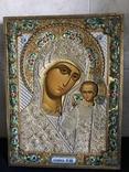 Казанская Пресвятая Богородица, фото №11