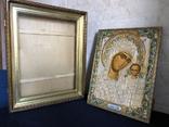 Казанская Пресвятая Богородица, фото №12