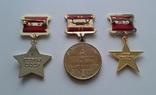 Набор из трех медалей. копии, фото №3