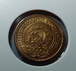 Полтинник 1924 года СССР, копия монеты., фото №3