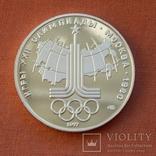 """10 руб. """" Олімпіада-80 """". 1977р. PROOF. Копія!, фото №4"""