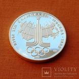 """10 руб. """" Олімпіада-80 """". 1977р. PROOF. Копія!, фото №7"""