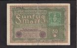 50 марок 1919г. Рейх 1. 962551. Германия., фото №2