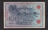 100 марок 1908г. красная печать. 6467989. Германия., фото №2