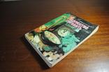 В,Смолницкая. Искусство готовить.Изд.1987 год., фото №3