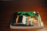 В,Смолницкая. Искусство готовить.Изд.1987 год., фото №5