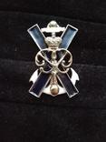 Полковой знак кемсгольского полка, копия, фото №2