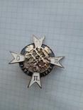 Полковой знак 14-ого пехотного полка, копия, фото №4