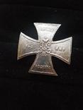 Полковой знак лейб гвардии уланского полка, копия, фото №2