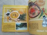 Кухня народов Кавказа, фото №5