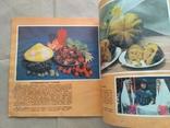 Кухня народов Кавказа, фото №6