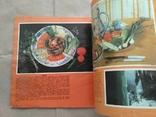 Кухня народов Кавказа, фото №7