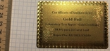 Сертификат подлинности (99.9%) 24 К золотая фольга / сувенір, сертифікат, фото №2