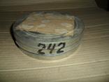Кинопленка 16 мм 2 шт Панас Мирный (украинский в-т) 2 части, фото №8