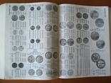 Стандартный Каталог Монет Мира C.Krause 1801-1900 г.г., фото №6