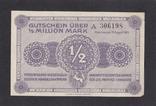 1/2 миллиона марок 1923г. Ганновер. А 306198. Германия., фото №2