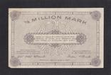1/2 миллиона марок 1923г. Ганновер. А 306198. Германия., фото №3