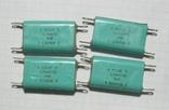 Конденсаторы К73-21 2.2 мкф 160 в 6.3 а, фото №2