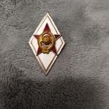 Копия знака об окончании высшего военного заведения., фото №2