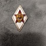 Копия знака об окончании высшего военного заведения., фото №5