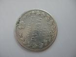 Монета Рубль 1845 год КБ, R по Биткину., фото №3