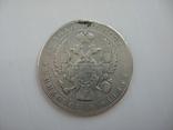Монета Рубль 1845 год КБ, R по Биткину., фото №6