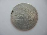 Монета Рубль 1845 год КБ, R по Биткину., фото №7
