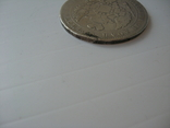 Монета Рубль 1845 год КБ, R по Биткину., фото №9