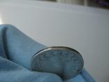 Монета Рубль 1845 год КБ, R по Биткину., фото №12