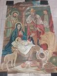 Икона церковная, фото №2