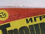 """Сборная модель трактора. НПО """"Индекс"""" Харьков 1990-е года, фото №12"""
