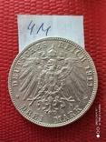 3 марки 90 лет со дня рождения Луитпольда Баварского 1911г., фото №6