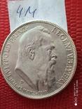 3 марки 90 лет со дня рождения Луитпольда Баварского 1911г., фото №2