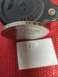 3 марки Вюртемберг 1909г., фото №3
