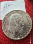 3 марки Вюртемберг 1909г., фото №2