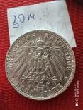 3 Марки Вильгельм 2 1909г., фото №5