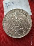 3 Марки Вильгельм 2 1909г., фото №6