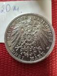 """3 марки Пруссия""""Парадный мундир""""1913, фото №6"""