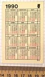 Календарик экспедиционный клипер XV в. (Болгария), 1990 / судно, корабль, фото №5