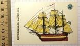 Календарик экспедиционный клипер XV в. (Болгария), 1990 / судно, корабль, фото №2