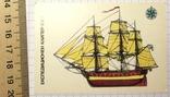 Календарик экспедиционный клипер XV в. (Болгария), 1990 / судно, корабль, фото №6