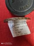3 марки 90 лет со дня рождения Луитпольда Баварского 1911г., фото №4