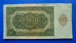 50 марок 1948 год Берлин АВ3213360, фото №3